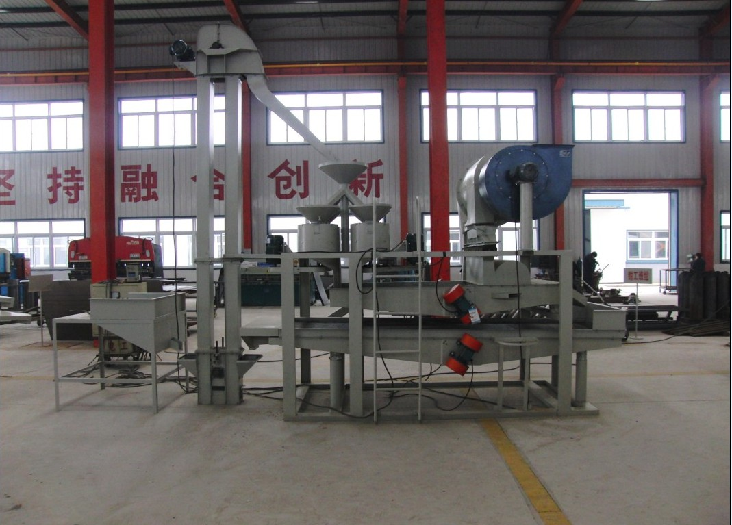 Coix Seed Shelling Machine
